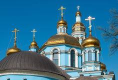 Domes and crosses of Christian orthodox church. Golden domes and crosses of Christian orthodox church Stock Photos