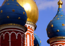 Domes in downtown Moscow. Domes of a 15th century church in downtown Moscow royalty free stock image