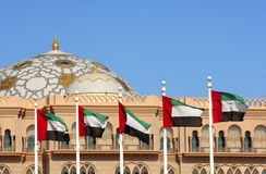 Domes of the Emirates Palace in Abu Dhabi Stock Image