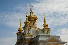 Domes. Of the main building of the Peterhof Museum Royalty Free Stock Photo