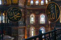 Domes and murals of Hagia Sophia Stock Image