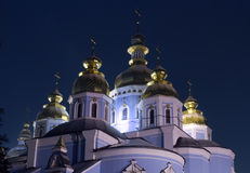 Domes at night Stock Image