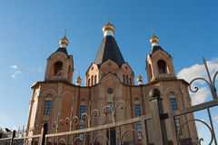 Domes of an Orthodox church Royalty Free Stock Photography