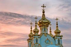 Domes of Petergof palace Stock Photo