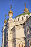 Domes of Refectory church of Kiev Pechersk Lavra Stock Image