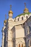 Domes of Refectory church of Kiev Pechersk Lavra Stock Image