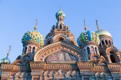 Domes Savior on Spilled Blood Stock Image