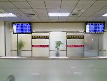 Domestic Arrival Exit inside Taipei Songshan Airport. Taipei, Taiwan - JUNE 27, 2015: Domestic Arrival Exit inside Taipei Songshan Airport on June 27,2015 in Royalty Free Stock Image