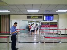 Domestic Departure in Taipei Songshan Airport Stock Photo