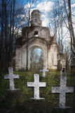 Domeyko manor, Rzeczpospolita. Old cemetery in the historic center - Domeyko manor, Rzeczpospolita, now the territory of the Republic of Belarus Stock Photo