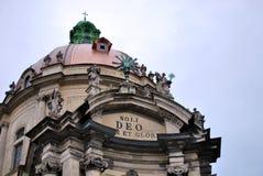 Dominicaanse kathedraal Royalty-vrije Stock Afbeeldingen