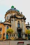 Dominicaanse kathedraal in Lviv Stock Afbeeldingen