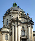 Dominican cathedral in Lviv Royalty Free Stock Photos