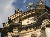 Dominican Church. Facade of Dominican Church. Lviv. Center of the town. Ukraine Royalty Free Stock Photos