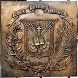Dominican Shield. A bronze version of the shield of the flag of the Dominican Republic Stock Photo