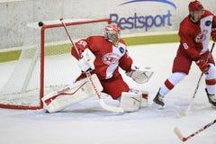 Dominik Furch - Slavia Πράγα Στοκ φωτογραφία με δικαίωμα ελεύθερης χρήσης