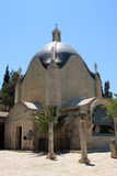 Dominus Flevit Church. Dominus Flevit is a Roman Catholic church at the Mount of Olives, Jerusalem, Israel Stock Photos