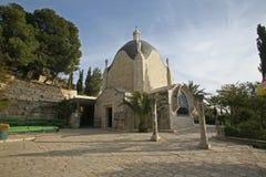 Dominus Flevit Church, Jerusalem. Israel Stock Image