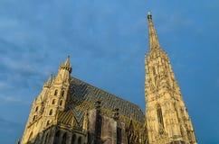 Domkirche St Stephan Stock Afbeeldingen