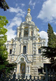 Domkyrka av Alexander Nevskiy, Yalta, Ukraina Royaltyfri Bild