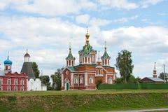 Domkyrka av antagandenunnekloster, stad Kolomna Arkivfoto