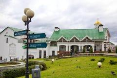 Domkyrka av den heliga anden i Minsk - kyrka av Vitryssland och symbol av huvudstad berömd landmark royaltyfri foto