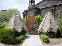 Domkyrka av den heliga modern av guden, Armenien Royaltyfri Fotografi