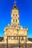 Domkyrka av den välsignade jungfruliga Maryen Arkivbild