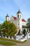 Domkyrka av heliga apostlar Peter och Paul, Minsk, Vitryssland Royaltyfri Bild