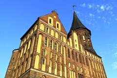 Domkyrka av Koenigsberg. Gotiskt ett 14th århundrade royaltyfria foton