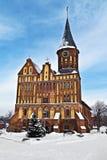 Domkyrka av Koenigsberg i vinter. Kaliningrad (till Koenigsberg 1946), Ryssland arkivfoton