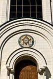Domkyrka av Kristus frälsaren (fragment). Kaliningrad (till Koenigsberg 1946), Ryssland royaltyfria bilder
