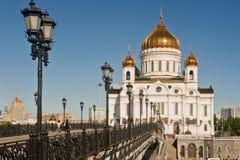 Domkyrka av Kristus frälsaren i Moscow royaltyfria bilder
