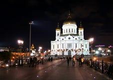 Domkyrka av Kristus frälsaren i Moscow arkivbild