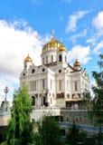 Domkyrka av Kristus frälsaren i Moscow, Ryssland Arkivfoto