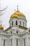 Domkyrka av Kristus frälsaren i Moscow. Ryssland. Royaltyfri Foto