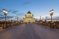 Domkyrka av Kristus frälsaren i Moscow, Ryssland Arkivfoton