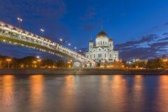 Domkyrka av Kristus frälsaren i Moscow, Ryssland Arkivbild