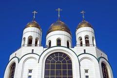 Domkyrka av Kristus frälsaren. Kaliningrad (till Koenigsberg 1946), Ryssland arkivfoto
