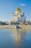 Domkyrka av Kristus frälsaren, Moscow Royaltyfri Foto