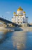 Domkyrka av Kristus frälsaren, Moscow Arkivbilder