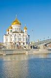 Domkyrka av Kristus frälsaren, Moscow Fotografering för Bildbyråer