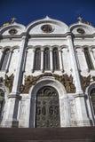 Domkyrka av Kristus frälsaren, Moskva Royaltyfria Foton