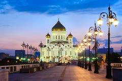 Domkyrka av Kristus frälsaren på natten - Moskva, Ryssland Arkivbild