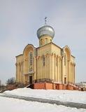 Domkyrka av St Peter och Paul i Vawkavysk Arkivbild