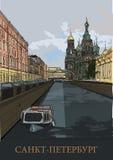 Domkyrka av uppståndelsen på blodet och kyrka av frälsaren på blod i St Petersburg, Ryssland Royaltyfria Bilder