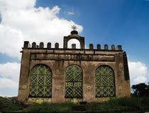 Domkyrka av vår dam Mary av Zion, Axum, Etiopien Royaltyfria Foton