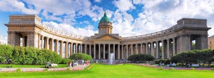 Domkyrka av vår Lady av Kazan, St Petersburg Arkivfoto