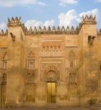 domkyrka cordoba mezquita spain arkivbild