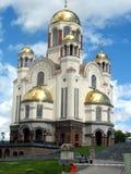 Domkyrka Ekaterinburg för brunnsortna-krovi Ryssland Arkivfoton